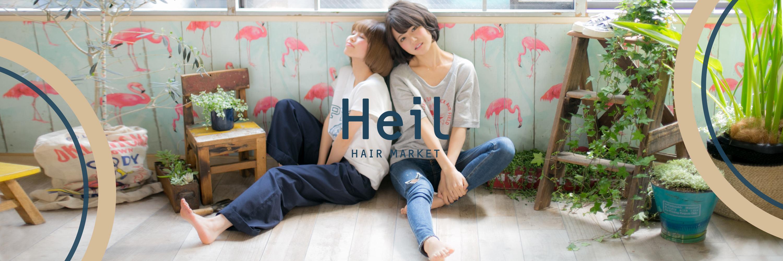 heil6-03 (1)